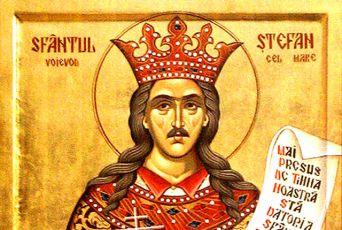 Sfantul Apostol, Intaiul Mucenic si Arhidiacon Stefan